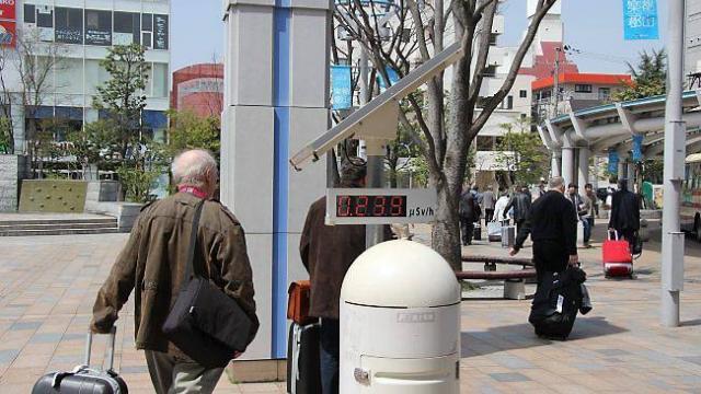 Des bornes pour mesurer la radioactivité dans Info des-bornes-pour-mesurer-la-radioactivite0
