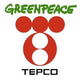 greenpco