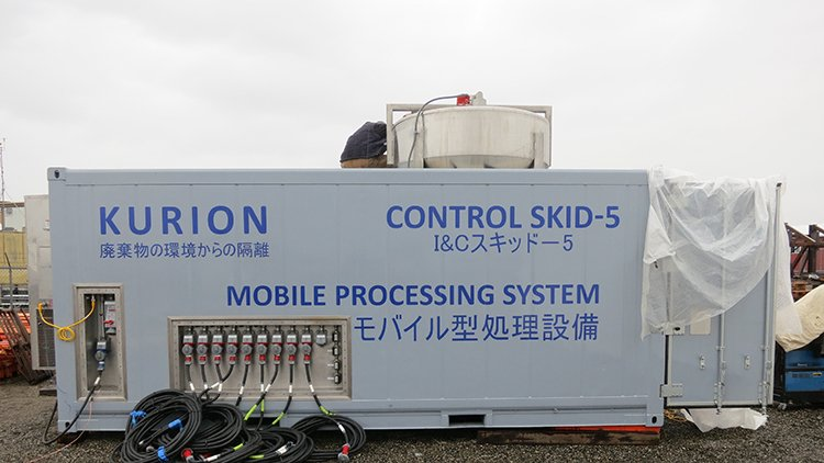 3032935-inline-kurion-mobile-processing-system-skid-2